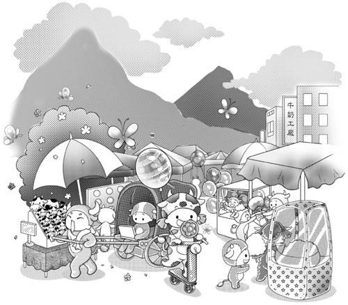 社会家族头像11张组图